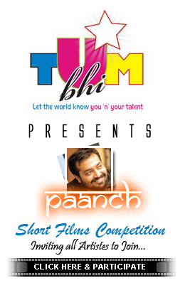 Tumbhi_Short-Flim-Comp_Big