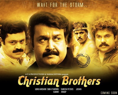 Chrisitan_Brothers