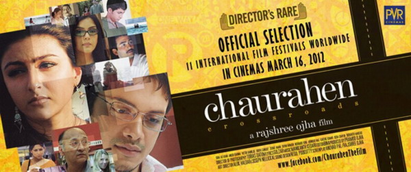 Chaurahen for Masthead2