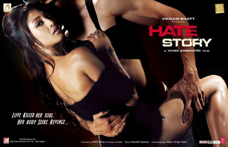 Are not Hindi erotic films
