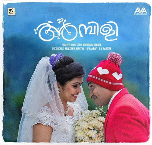 Ambili_Wedding_Poster